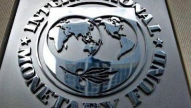 IMF Gives Cameroon Further $156 Million To Fight COVID-19