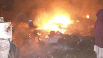 Fire Razes 37 Shops In Yobe Market