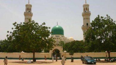 Photo: Kano Central Mosque