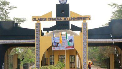 Olabisi Onabanjo University entrance Ago-Iwoye, Ogun, South South Nigeria.