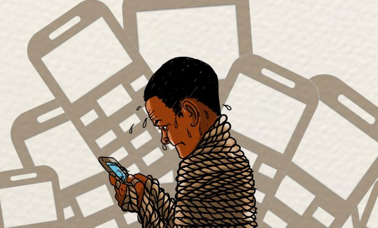 Trapped with a phone. Illustration depicting phone addiction. HumAngle/Akila